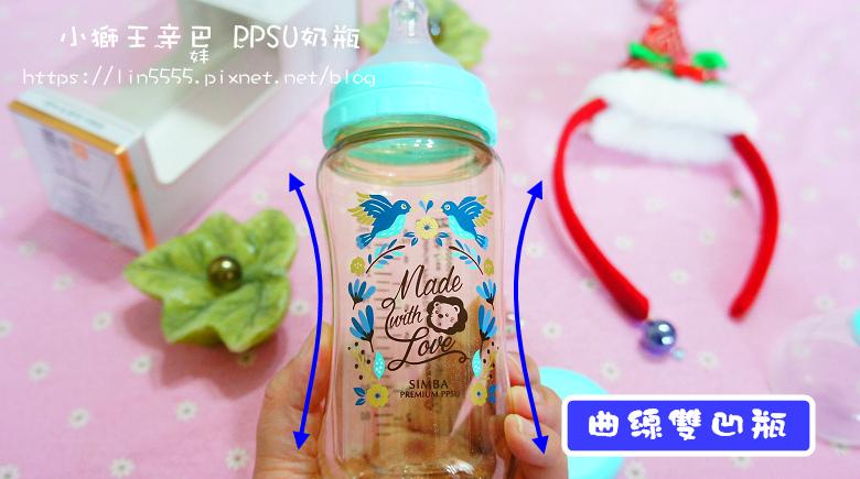 小獅王辛巴PPSU奶瓶6.jpg