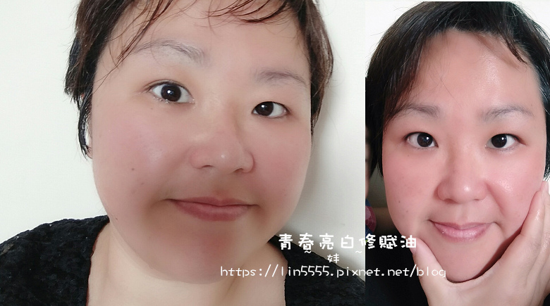 Beauteyi璞媞怡 青春亮白修賦油9.jpg