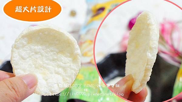 萊斯飯店RICE FANS 迷你寶寶餅2.jpg