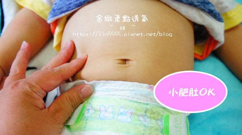 日本境內版【金緻柔點透氣】8.jpg