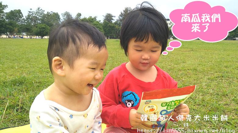 韓國超人傑克大米米餅9.jpg