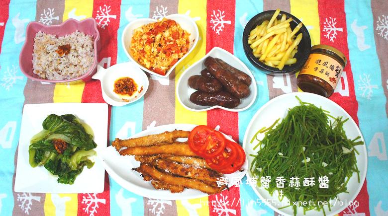 避風塘蟹香蒜酥醬3.jpg