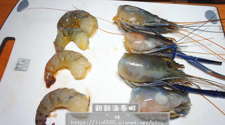 親親海泰蝦12.jpg