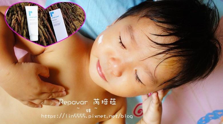 護益膚面霜17.jpg