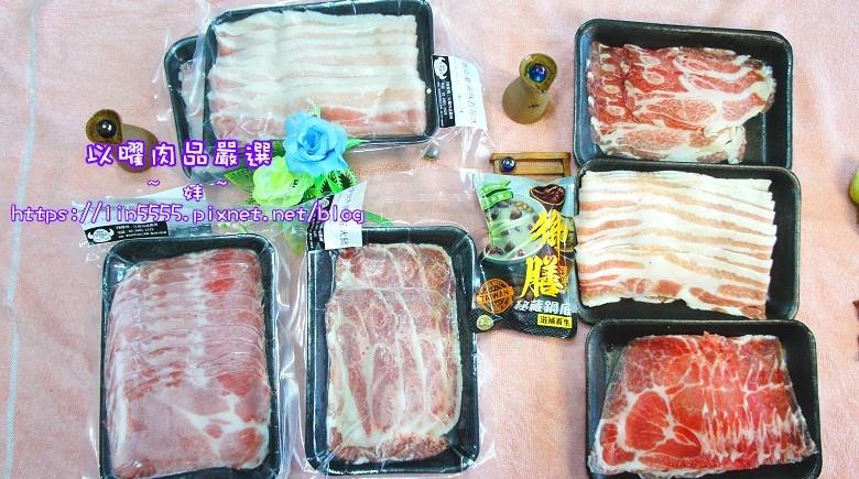 以曜肉品嚴選1.jpg