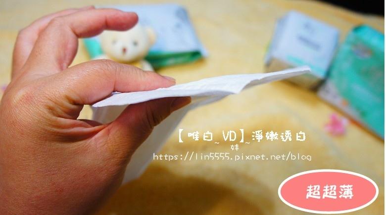 【唯白 VD】淨嫩透白5.jpg
