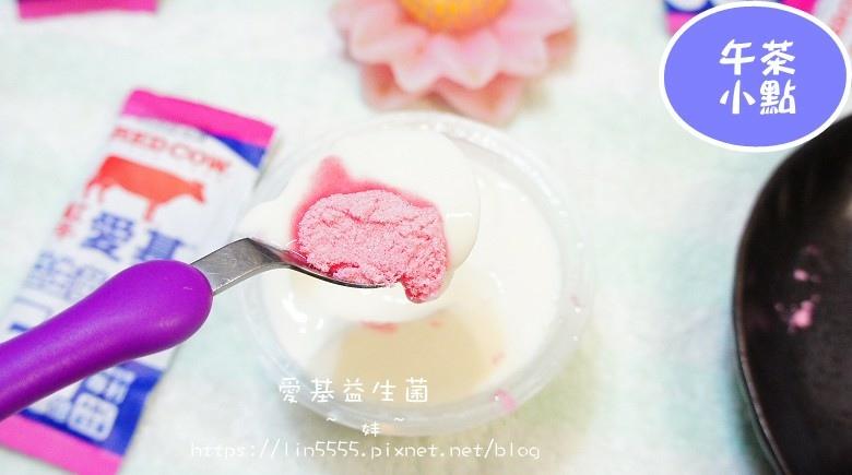 愛基益生菌-蔓越莓雙效配方9.jpg
