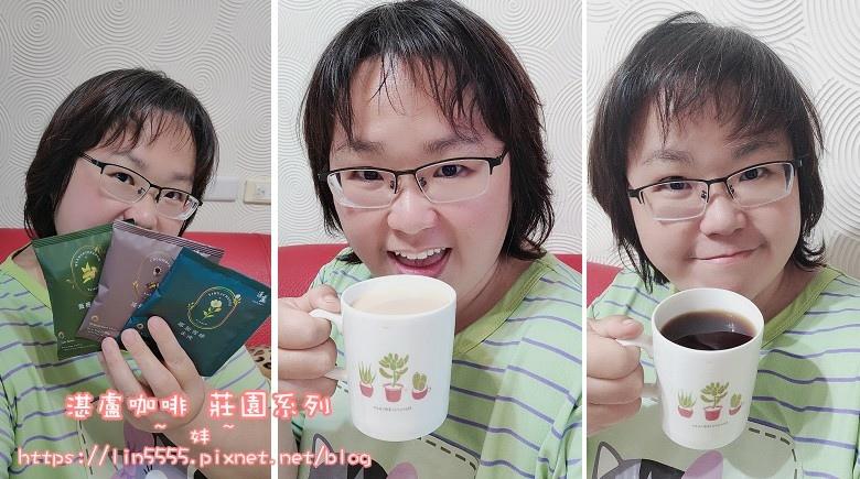 湛盧咖啡單品濾掛5.jpg
