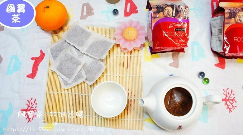 國寶茶1.jpg