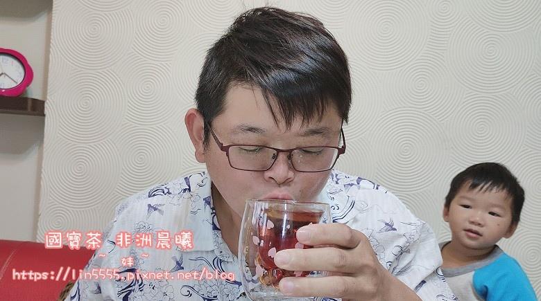 國寶茶12.jpg