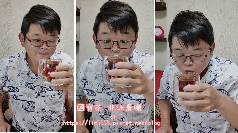 國寶茶14.jpg