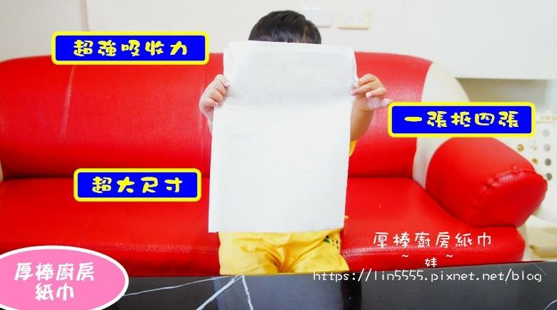 厚棒廚房紙巾1.jpg