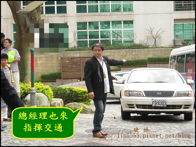 東森山莊渡假村eddy (1).jpg