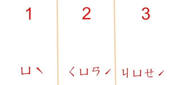 玨1.jpg