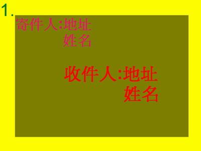橫氏信封1.jpg
