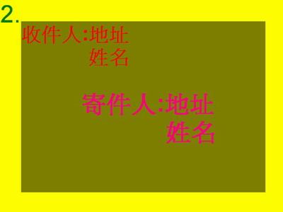 橫氏信封2.jpg