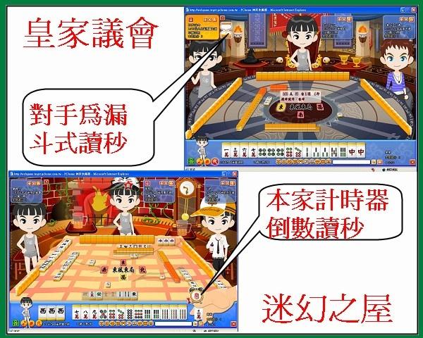 迷幻&皇家.jpg