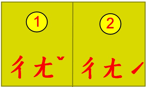 昶1.jpg