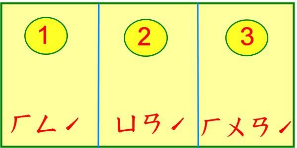 垣1.jpg