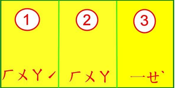 燁1.jpg