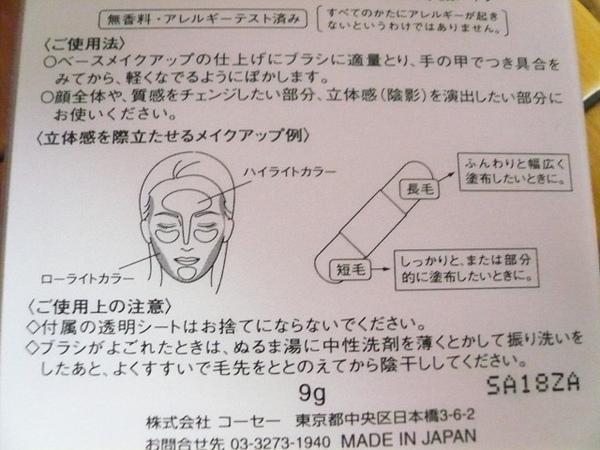 高絲3.jpg