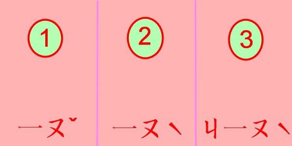 羑1.jpg