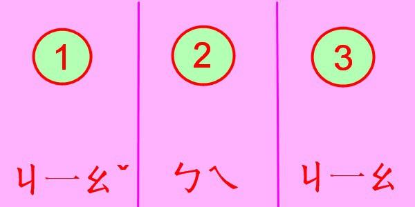 筊1.jpg