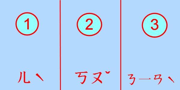 廿1.jpg