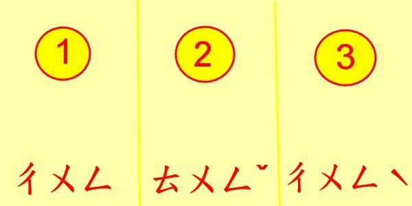 銃1.jpg