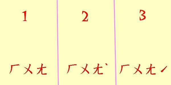 騜1.jpg
