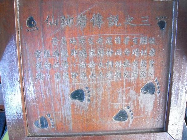仙跡岩5.jpg