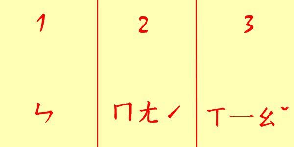奀1.jpg