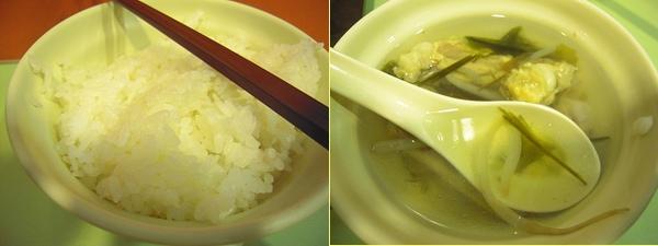 師大美食2.jpg