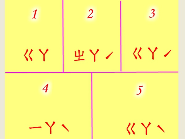 軋1.jpg