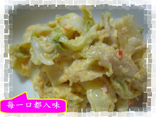 花蓮中信泡菜3.jpg