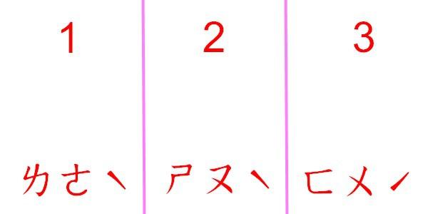 埒1.jpg