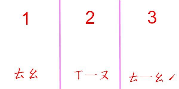 縧1.jpg