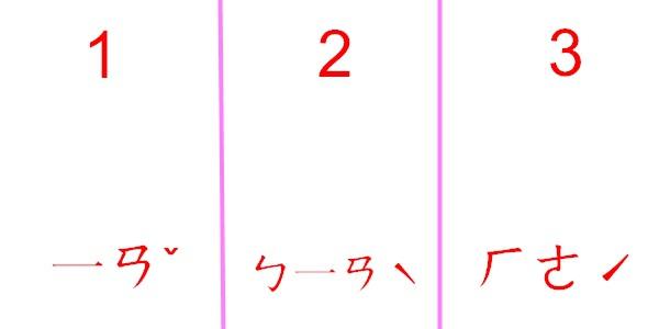 渰1.jpg