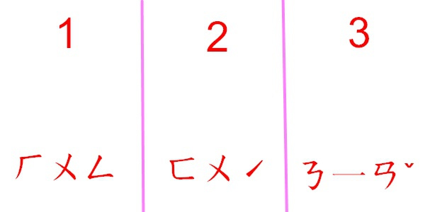 輦1.jpg