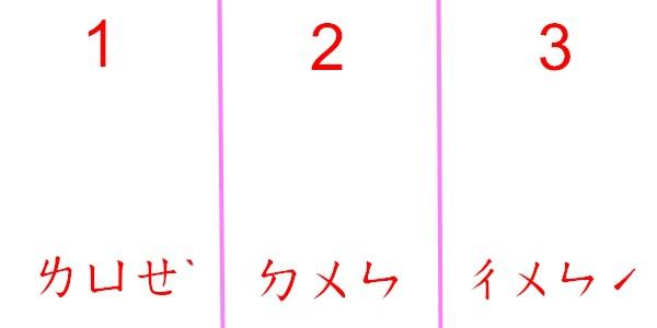 惇1.jpg