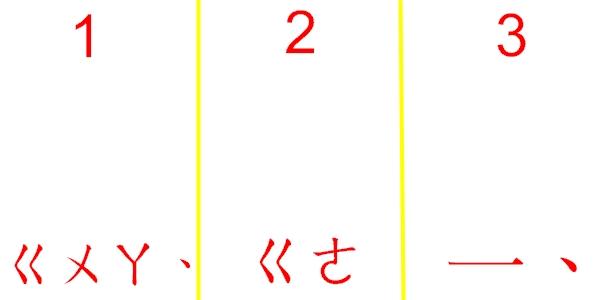 刈1.jpg
