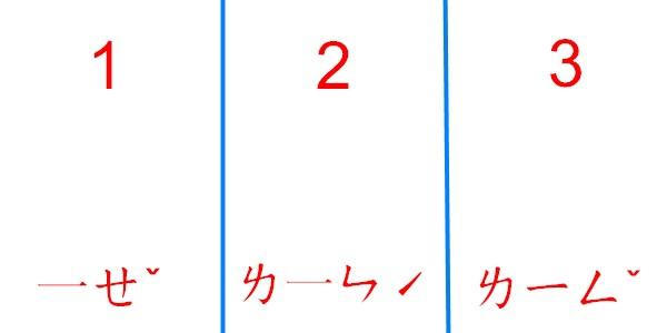 漜1.jpg