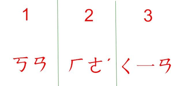 龕1.jpg