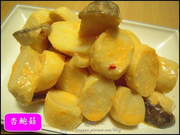 譚記美味黃金泡菜 (5).jpg