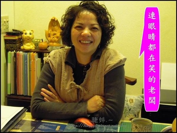 UNER Spa紫幽林 (7).JPG