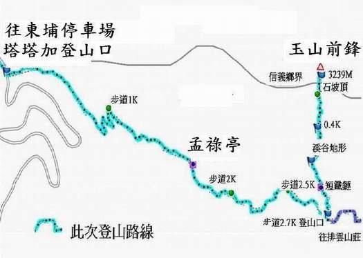 a01玉山前鋒地圖.JPG