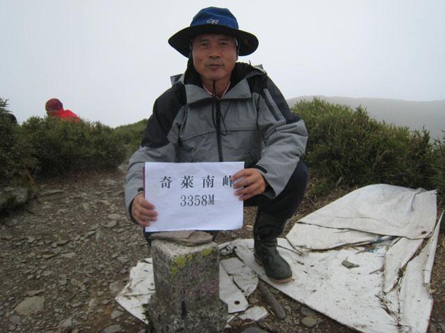 a38奇萊南峰.JPG