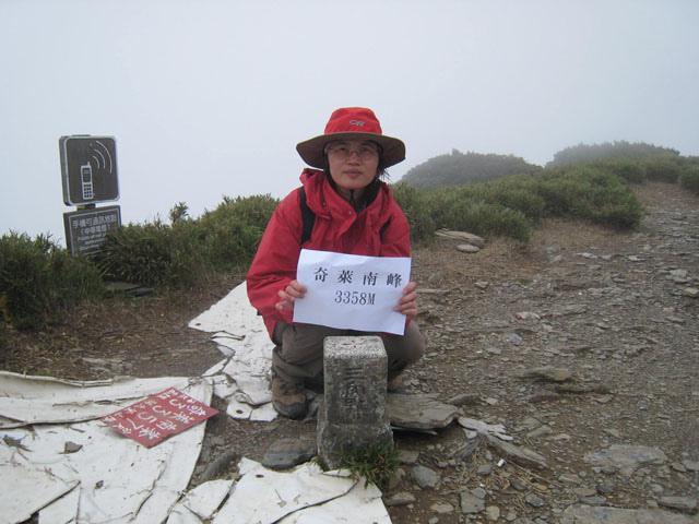 a39奇萊南峰.JPG