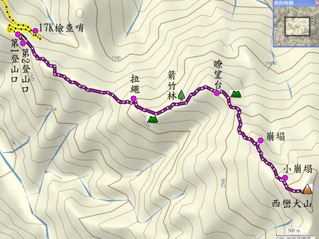 a6西巒大山步道略圖.jpg