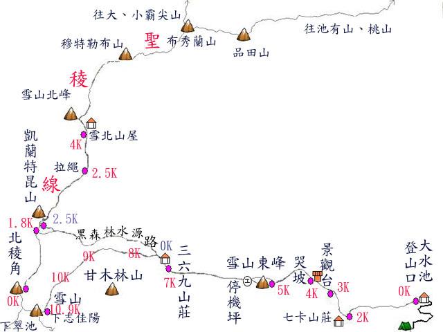 a17雪山主東步道略圖.jpg